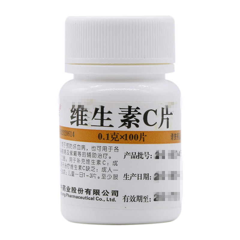 维生素C片  0.1克×100片/瓶