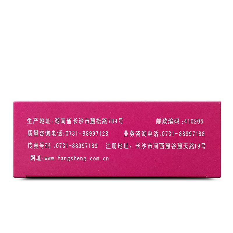 仙维安 小儿复方四维亚铁散 10克×10袋/盒