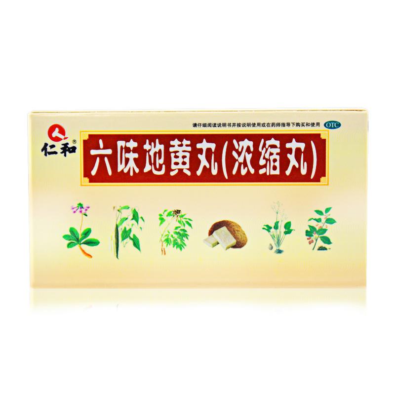 仁和 六味地黄丸 216丸/盒