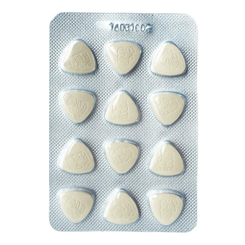 江中 健胃消食片 72片/盒