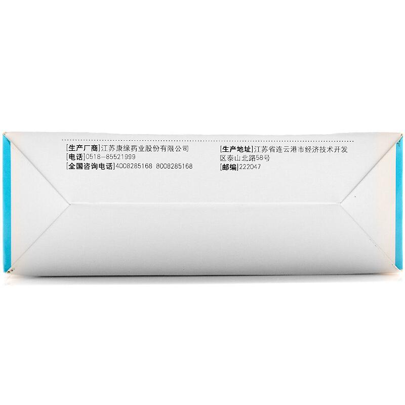 康缘 金振口服液 10毫升×6支/盒