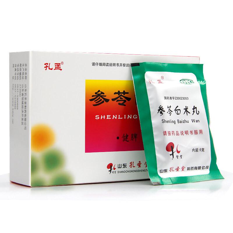 孔孟 参苓白术丸 6克×10袋/盒