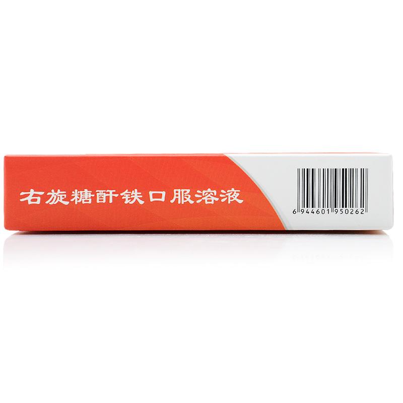 源力康 康臣 右旋糖酐铁口服溶液  5毫升×5支/盒