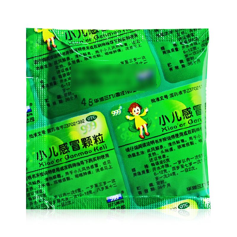 999 小儿感冒颗粒  6克×24袋/盒