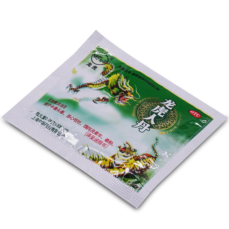 龙虎人丹 (季节) 0.04克×30粒