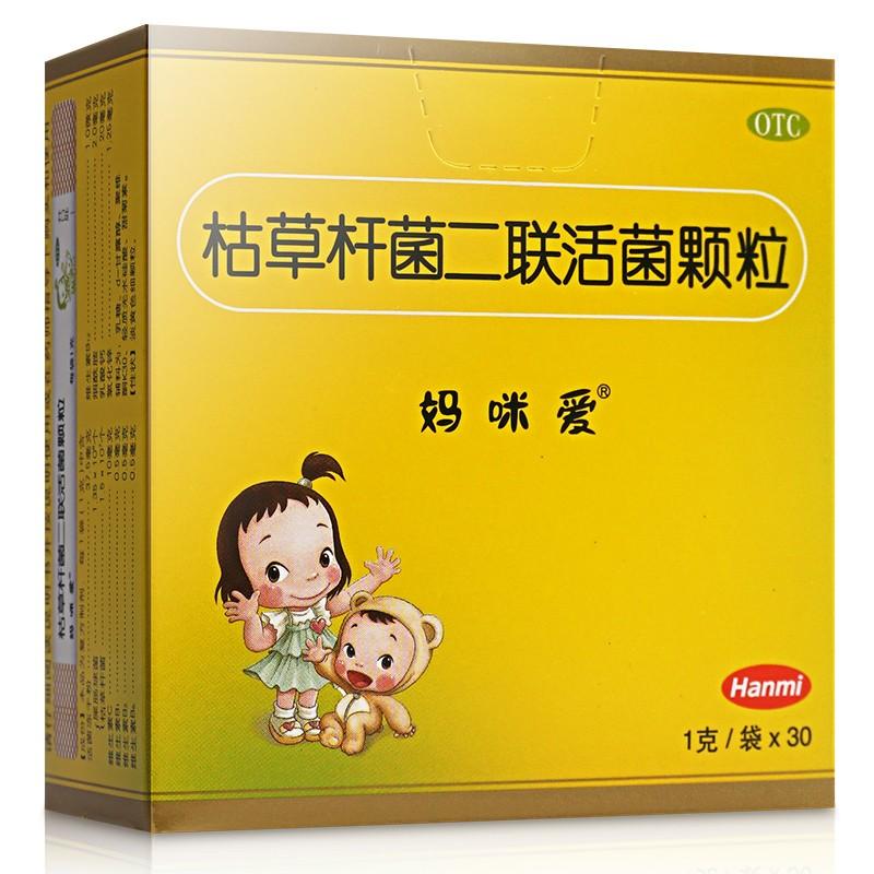 妈咪爱 枯草杆菌二联活菌颗粒  1克×30袋/盒